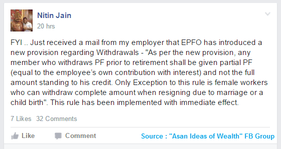 EPFO restriction news