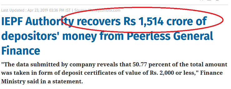 IEPF recovery of money from peerless group