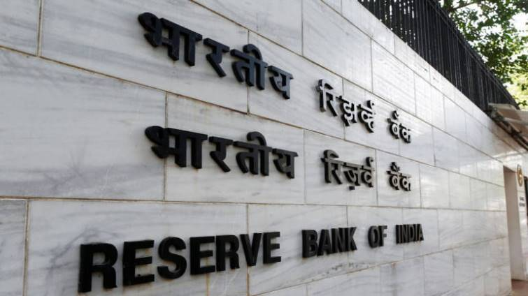 RBI Relief Bonds