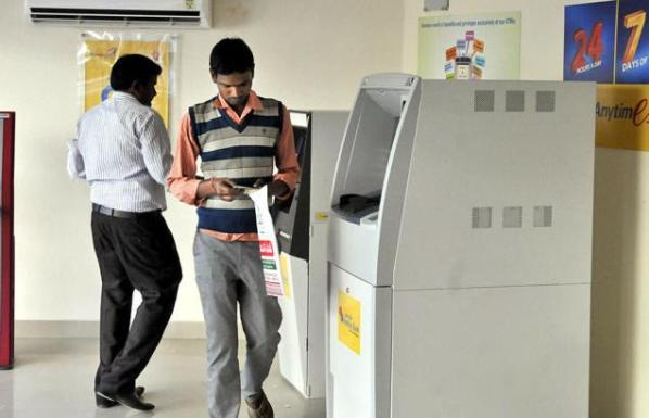 atm decline charges for failed transactions