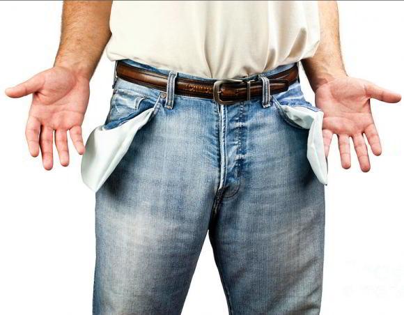 bankrupt no money in bank