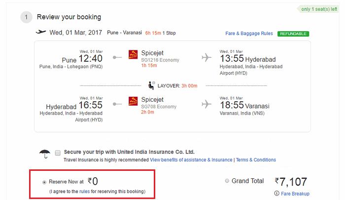 block your flight price