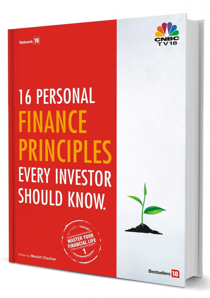 16 personal finance principles every investor should know  Financial Planning Book in India - Personal Finance Book in India