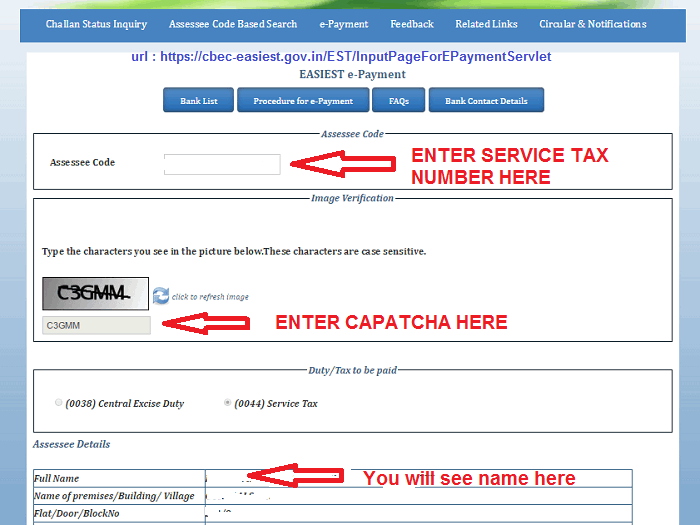 How to check if the service tax number of the bill is real or not?