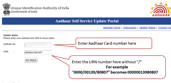 check status of aadhaar card details change