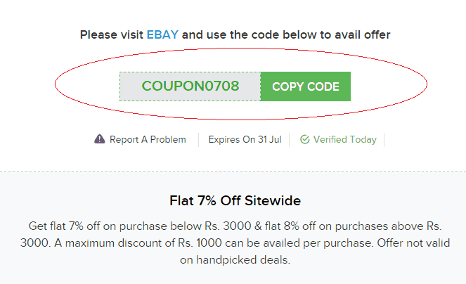 coupons online shopping