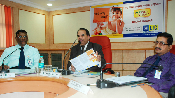 LIC Jeevan Ankur Policy