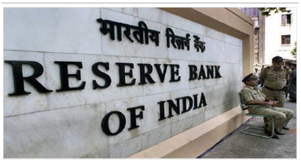 Interest rate hike by RBI