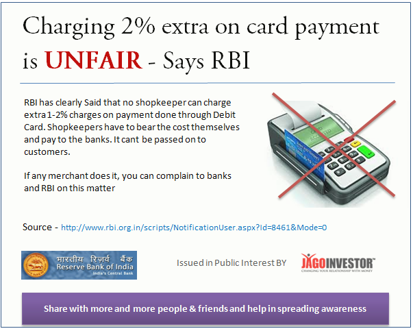 e628bd974b7 Merchants cant charge any extra charges on Debit Card Payment – say RBI