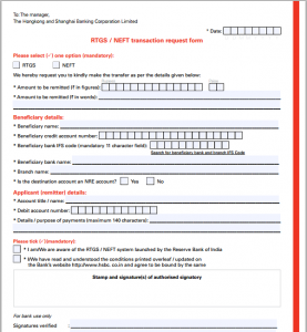 How to use NEFT or RTGS facitlity even if you dont have Internet Banking