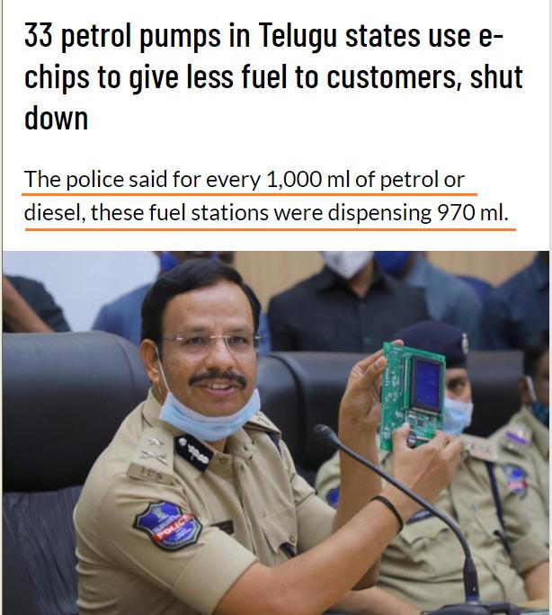 Frauds at petrol pump by installing echip in Machine