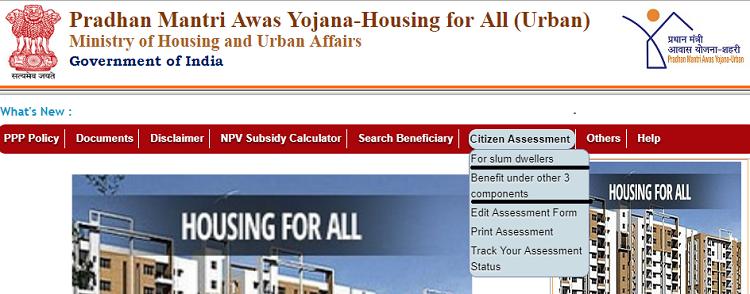 pradhan mantri awas yojana citizen assessment