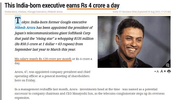 top-salaries-india-Infosys