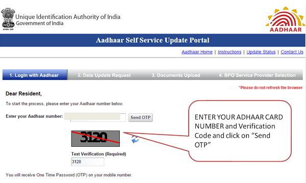 update aadhaar card details online