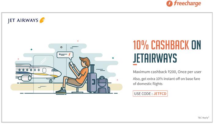 wallets offers on flights